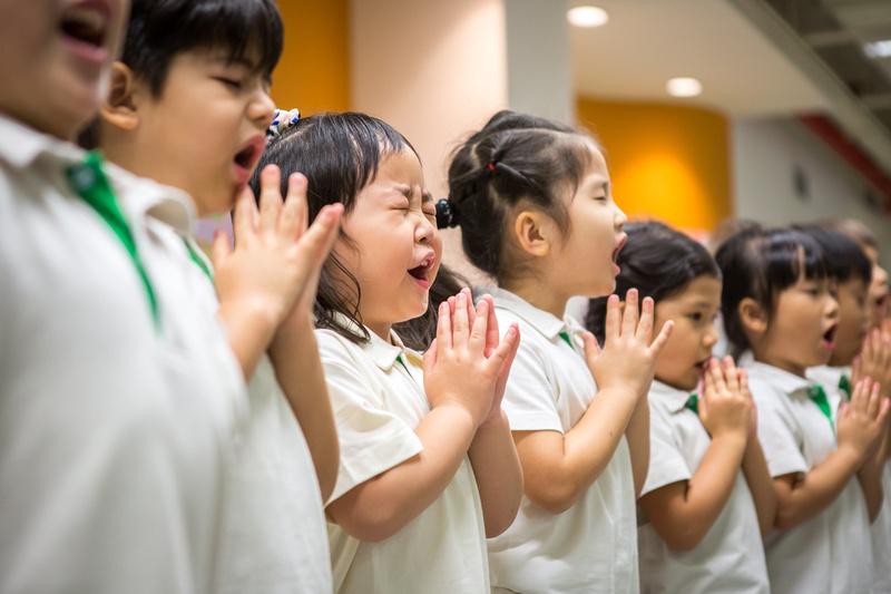 School of the Nations - Macau
